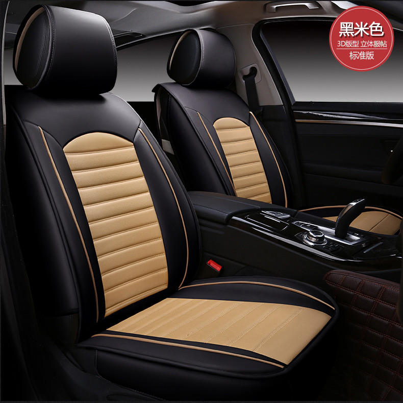 Automotive Seat Covers Pu Leather Cushion For ROVER 75 MG TF 3