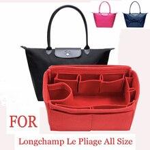 For NEO Cuir Large medium small Felt Tote Organizer shopper bag shaper purse Inner