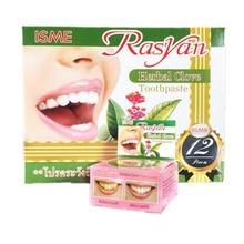 25 г Удалить пятно Уменьшить аллергические зубы антибактериальные Травяной Гвоздики Зубная Паста(China (Mainland))
