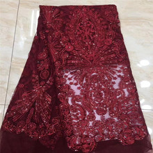 Hot Sale African Net Lace Fabrics With Sequins 5 Yards French Lace Fabric High Quality Nigerian Lace Fabric for Dress HX1407-2 цена и фото