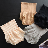 N415 2016 new high quality seamless high waist belly lace model body shapers underwear free ship.jpg 200x200