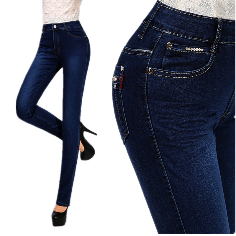 Online Get Cheap Branded Ladies Jeans -Aliexpress.com | Alibaba Group