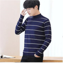 2017 brand men's autumn and winter new sweater men's fashion trend sweater O collar sets of Korean trend of men