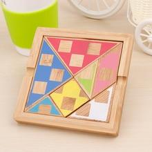 Aocoren New Children Mental Development Tangram Bamboo Jigsaw Puzzle Educational Toys for Kids Gifts