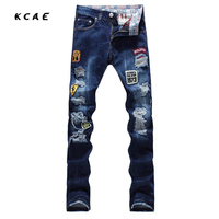 2017 Men Jeans Design Fashion Biker Runway Hiphop Slim Jeans Hole Printing Distressed Jeans Men Ripped