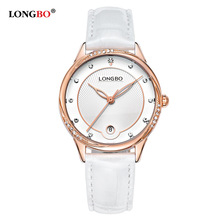 LONGBO Top Brand Fashion Ladies Watches Leather Female Quartz Watch Women Thin Casual Strap Watch Reloj Mujer Hondinky Clock