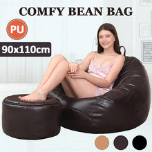 PU Leather BeanBag Sofa Cover Living Room Bedroom Sofa Bed Lazy Tatami Bean Bag Chair Home Leisure Single Couch without Filler(China)