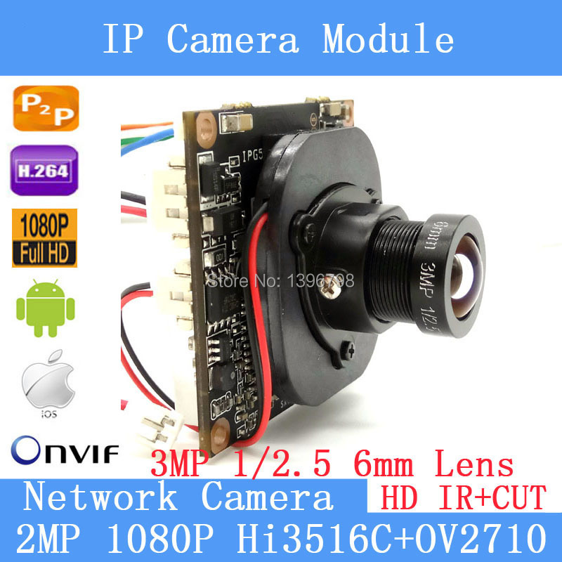 цена на HD IP Camera Module 2.0MP IPC 1080P ONVIF P2P 1 / 2.7 HI3516C+OV2710 Night vision Network Surveillance 3MP 6mm Lens+POE Cable