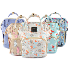 Waterproof Backpack For Mom Baby Diaper Bag Baby Care Large Capacity Maternity Nappy Bag For Stroller Outdoor Travel Wet Bag цена 2017