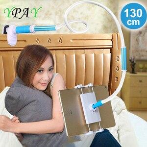 Image 1 - YPAY yatak Tablet telefon standı tutucu 130cm ayarlanabilir dağı Ipad Tablet 4 ila 12.9 inç masaüstü Tablet PC standı metal destek