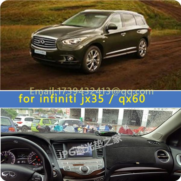 2014 Infiniti Qx60 Interior: Dashmats Car Styling Accessories Dashboard Cover For