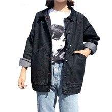 Ulzzang Harajuku Korean Style 2017 Autumn Women Black Denim Bomber Feminina Jacket Woman Loose Female Cool Coats Mujer Jackets