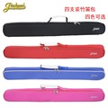 75cm new Wholesale professional portable durable bamboo flute bag case soft gig padded cover  box backpack shoulder 4pcs flute