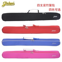75cm new Wholesale professional portable durable can hold 4pc bamboo flute bag case soft gig padded cover box backpack shoulder