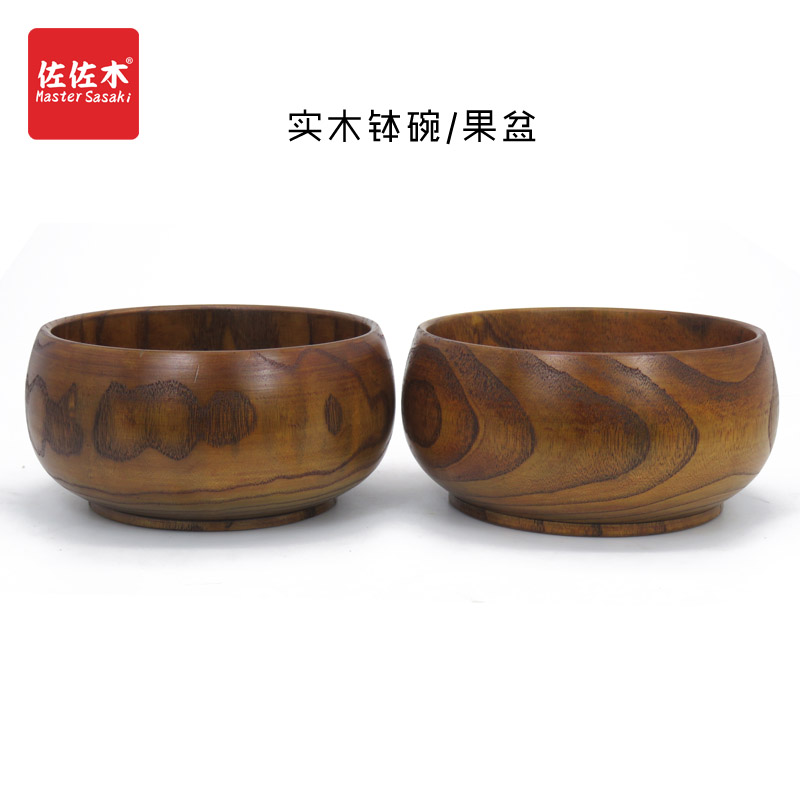 Купить с кэшбэком free shipping chinese/asian/japanese style Large size  Rice/Noodles/Sushi/Food/Sugar/Soup/Fruits wood bowl15.5-17.5cm