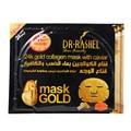 Envuelto Tierna Hidratante Máscara Facial de Control de Aceite Alegrar Máscaras faciales Cuidado de La Piel Máscara de Oro Cristalina Del Colágeno Reafirmante de Colágeno