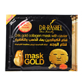 Facial Masks Tender Moisturizing Face Mask Oil Control Brighten Wrapped Mask Skin Care Gold Collagen Crystal Collagen Firming