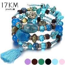 Vintage Multilayer Tassel Bracelets For Women Bohemian Resin Stone Bead Bracelets & Bangles Pulsera Ethnic Jewelry Party 2018(China)