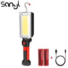 SANYI портативный фонарь фонарик мощность на 2*18650 батарея светодиодный COB магнитное рабочее освещение Linternas для кемпинга ночной рыбалки