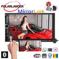 7 Inches Bluetooth Digital Display Multimedia HD Player MP5 Touch Screen 2 Din Car Radio Audio Stereo Rear Camera Mirror Link
