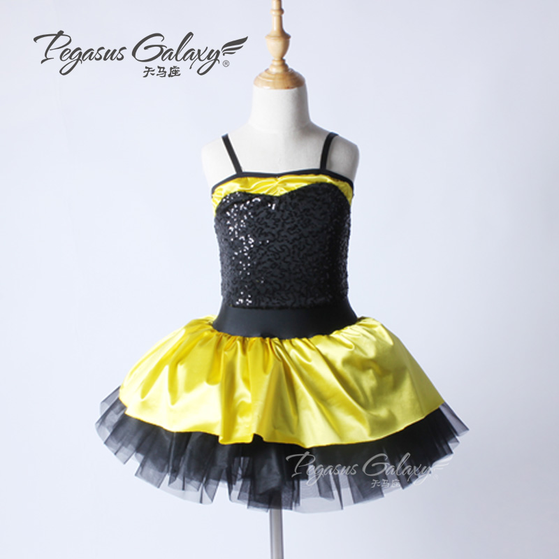 2017 New Yellow & Black Swan Lake Ballet Costume Children Sequins Ballet Dress Women Ballet Leotard Dance Dress Dancing Clothes