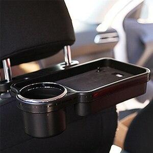Автомобильное заднее сиденье, стол для напитков, пищевой держатель подноса для чашки, настольная подставка, крепление на автомобильное сид...