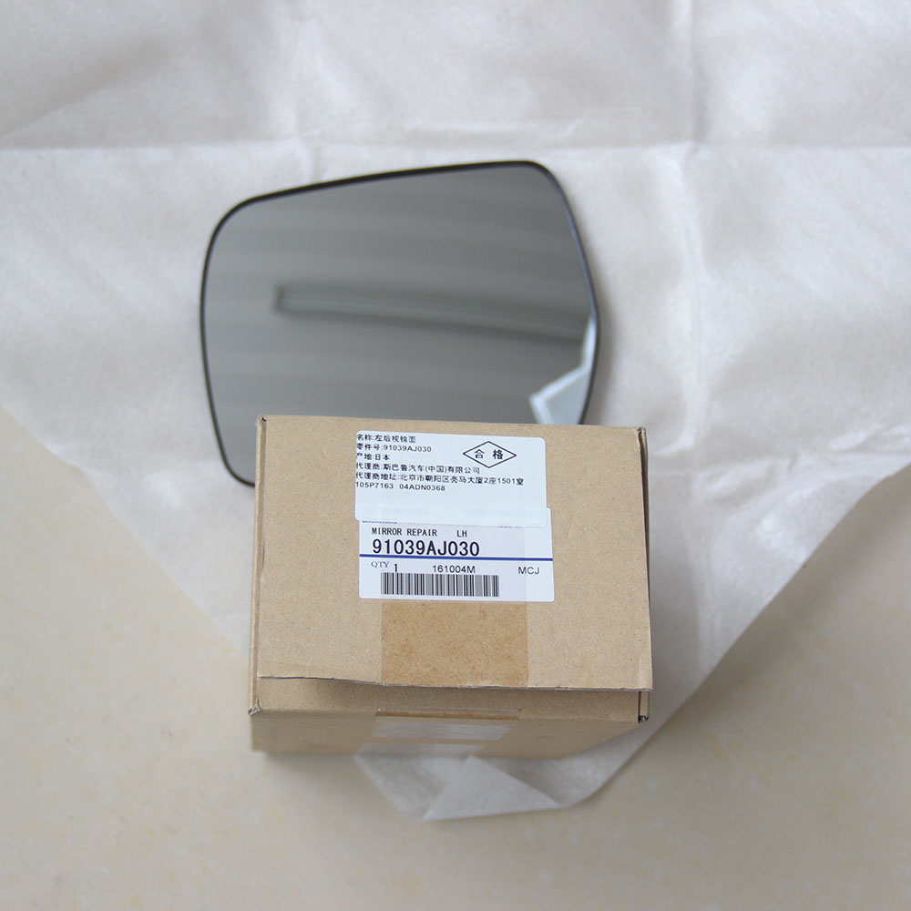 91039AJ030 New Genuine MIRROR REPAIR LH Left Side Rear View Mirror For Subaru Legacy Outback