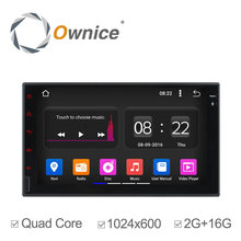 Ownice universal 2 din android 5.1 quad core gps de radio del coche Navi Bluetooth de la Ayuda 3G DVR Digital TV 2G/16G no dvd 1024*600