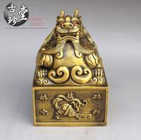 Китайский дворец Медь Дракон Барс династии императорскую печать штамп с печаткой