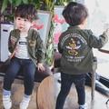 2017 Spring new boys girls bomber jackets children soldier pilot coats kids outerwear autumn army green cardigan