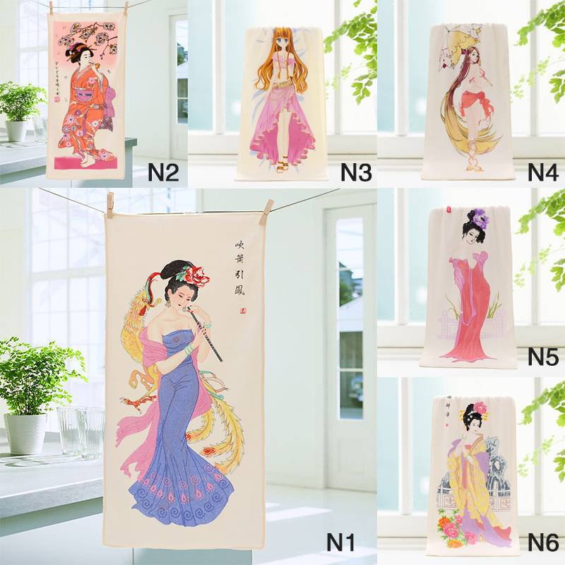 Selective Warm Water Bleaching Towel Microfiber Magic Color Change Towel Prank Toy Gifts for Friends Family