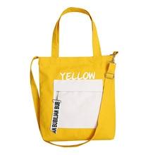 цена на KANDRA Reusable Shopping Bag Giant Canvas Grocery Bag Cloth Shoulder Bag Women Foldable Korean Style Casual Bag Simple Shopper