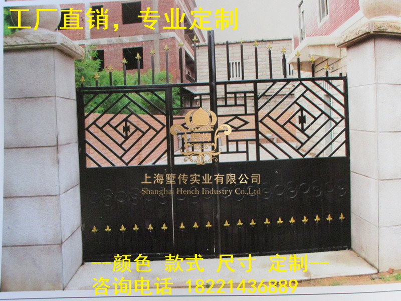 Custom Made Wrought Iron Gates Designs Whole Sale Wrought Iron Gates Metal Gates Steel Gates Hc-g15