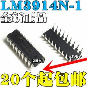 LM3914N LM3914N-1 LM3914 Display LED Driver PDIP18 100% New Origianl Genuine Free Ship Emax 100PCS/LOT
