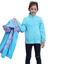 Autumn Winter Children Girl Outerwear Jacket  2 pcs set (Fleece Tops + Windproof Coat) Hooded Coats For Girl Kids Sport Clothes