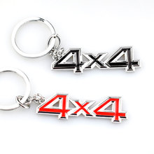 Car-Styling 3D Badge Emblem 4X4 Metal Keyring Keychain For Fiat Bmw Ford Honda volkswagen Audi Lada Key Rings Chain Car Styling
