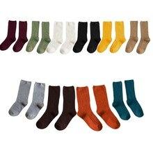 Женские тонкие Базовые носки, носки на каждый день, 10 однотонных цветов, Хлопковые вязаные повседневные носки для девочек, высококачественные осенние носки, Calcetines
