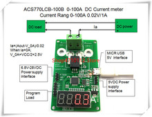NEW 1PCS LOT ACS770LCB 100B ACS770LCB 100B ACS770 0 100A DC Current meter Current Rang 0