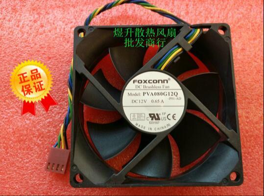 popular foxconn cpu fan buy cheap foxconn cpu fan lots from foxconn 80 80 25 pva080g12q 12v 0 65a 4 pin pwm large air volume