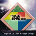 Tangram unlock props finish the Tangram puzzles to open the lock Real-life escape room game props