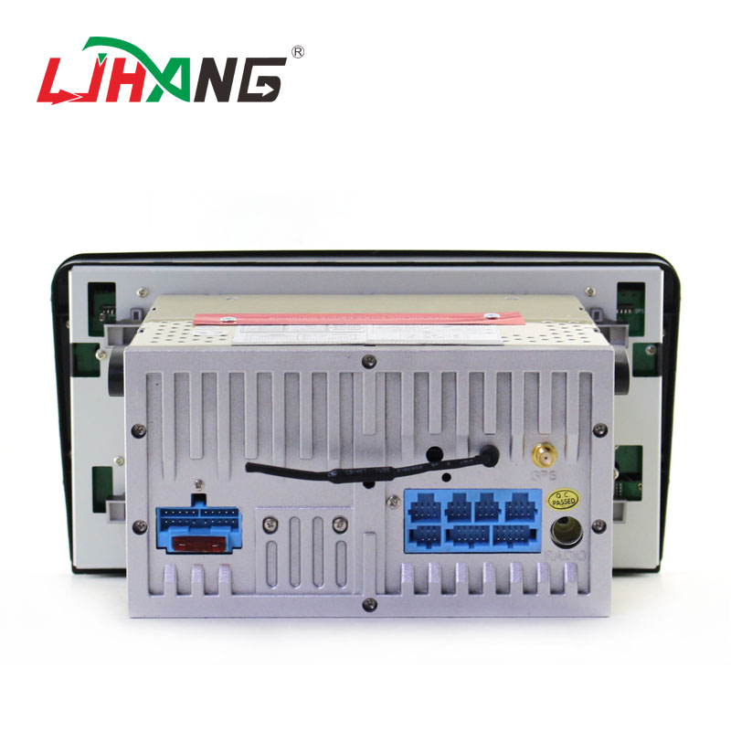 Din IPS Multimedia LJHANG