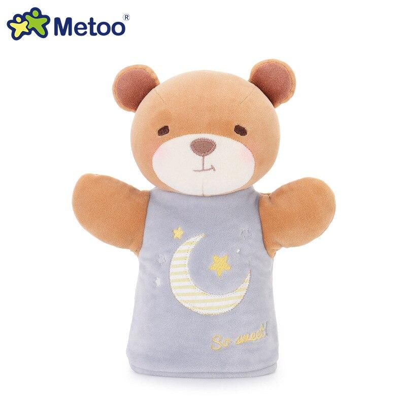 25cm-Kawaii-Plush-Cartoon-Kids-Toys-for-Girls-Children-Baby-Birthday-Christmas-Gift-Mini-Hand-Finger-Puppets-Metoo-Doll-5