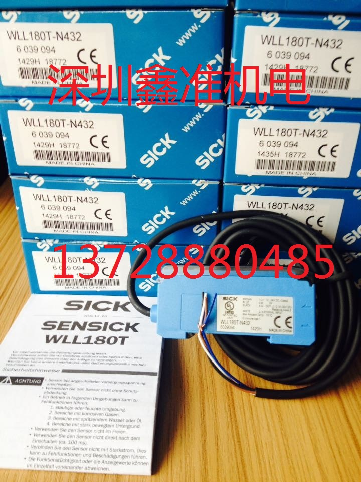 WLL180T-N432 Photoelectric Switch