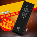 1560mAh Original Quality KALUOS Li-ion Polymer Battery For Apple iPhone 5S 5C Standard Replaced batteries With installed Tools