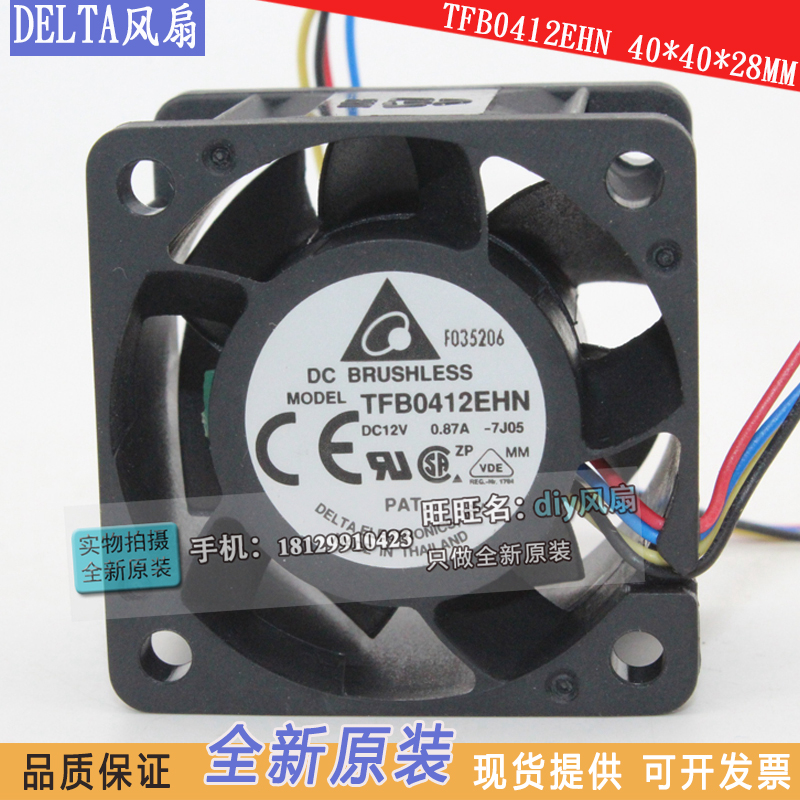brand new DELTA TFB0412EHN 4028 0.87A PWM 4CM Server cooling fan