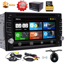 Wireless backup camera+Double Din In-Dash GPS Navigation Touch Screen Backup Camera SWC FM AM, Bluetooth, USB SD mp3 mp4 music