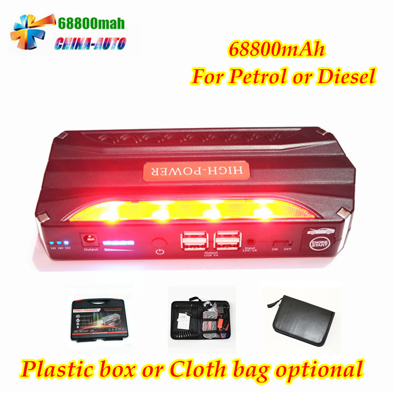 2016 New Super 12 V 68800mAh Car Jump Starter Laptop Portable Charger Mobile Phone Power Bank