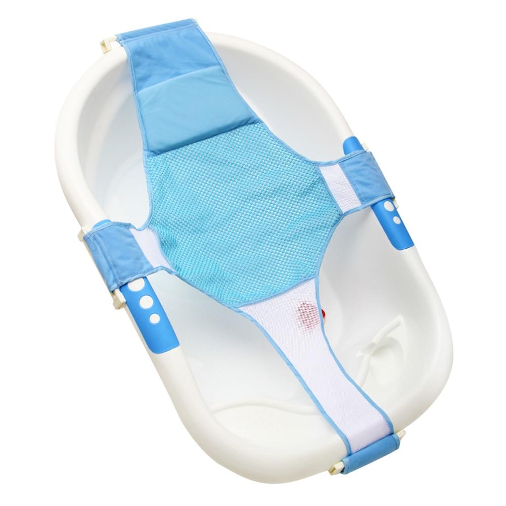 Adjustable Safety Bath Seat Bathing Bathtube Seat Newborn Bath Net ...