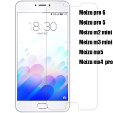 zero.33MM Extremely-thin Tempered Glass Movie For Meizu M2 M3 mini MX5 MX4Pro Pro5 Pro6 Display Protector Protecting Movie Guard+Clear Package