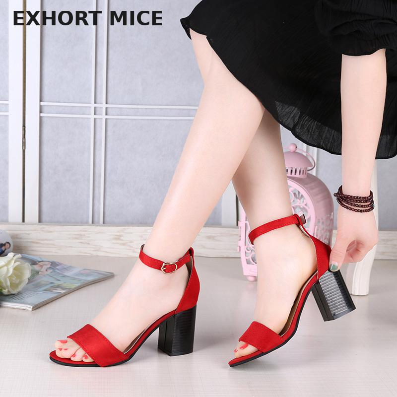 EXHORT MICE High Heels Women Pumps Sexy Nightclub Wedding casual shoes Parties Dress Peep Toe Summer Thick with Sandals basic pump